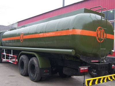 This is a FRP transportation tank for explosive tendency medium.