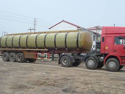 This is a FRP transportation tank which is original color.